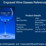 Lyrica Balloon Engraved Wine Glasses